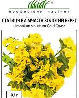 Кермек Золотой берег 0,1 г