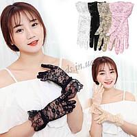 Перчатки кружевные запястье
