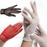 Перчатки кружевные короткие сеточка