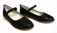 """Туфли для девочки """"Kimboo"""", р.32-36"""