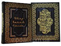 Омар Хайям и персидские поэты X-XVI веков (эксклюзивное издание), фото 1