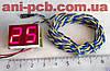 Термометр электронный Т-056/2-1Д