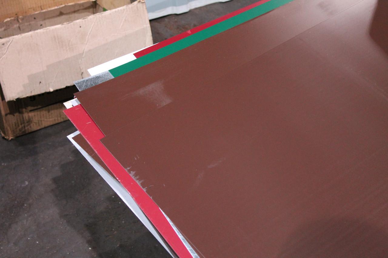 Гладкий листа з полімерним покриттям, товщина 0,4 колір червоний