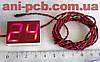 Термометр электронный Т-08/2-1Д