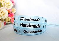 """Лента атласная, с надписью """"Handmade"""", 1 см, цвет голубой, фото 1"""
