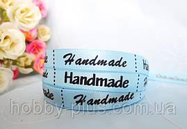 """Лента атласная, с надписью """"Handmade"""", 1 см, цвет голубой"""