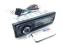 Автомагнитола A623 USB Мр3 с пультом и радиатором