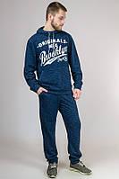 """Спортивный костюм мужской """"Brooklyn"""" (синий)"""