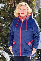 Короткая женская куртка большого размера, фото 1
