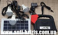 Солнечная система-фонарь Yajia YJ-1903T(SY)K (фонарь1+24,3 лампы,солн бат,радио,Power bank)