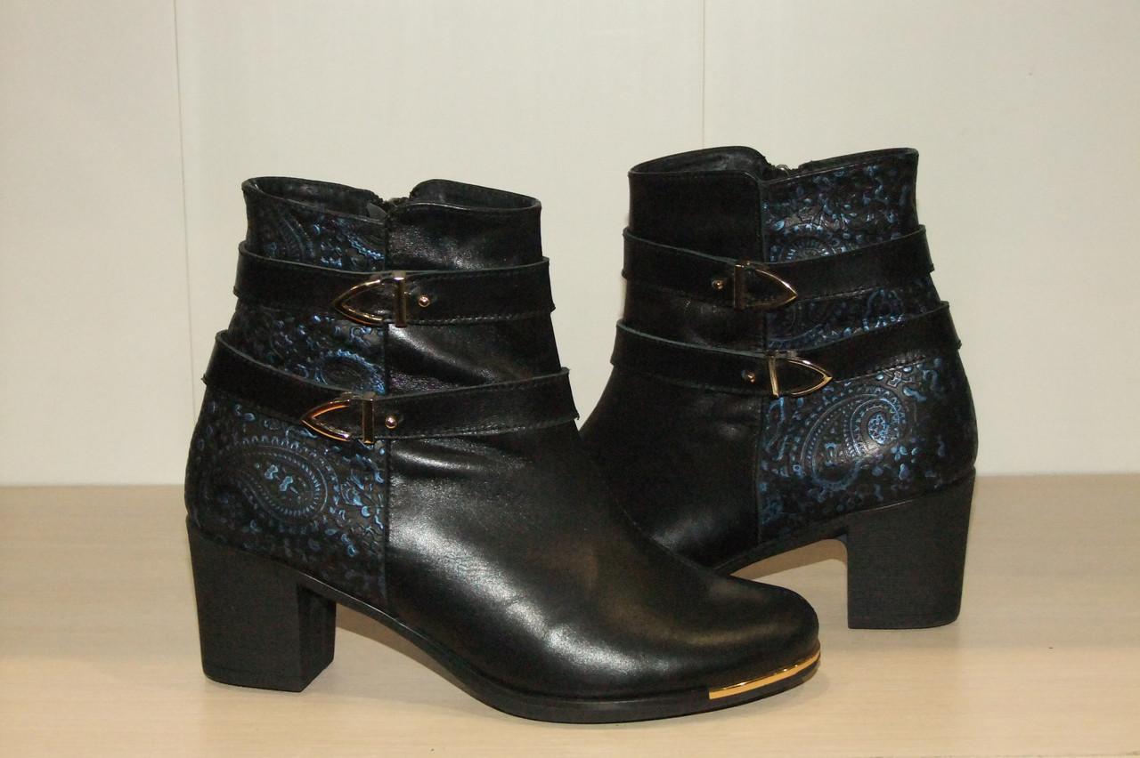 Ботинки кожаные 36-41 р Paolla.