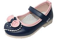 """Детские туфли для девочки """"Ytop"""" синие, р.21,24"""