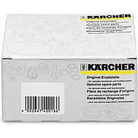 Насосный комплект HD 6/15С KARCHER_2.883-997.0