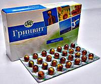"""Капсулы """"ЛЕЦИТИН"""" серия Гринвит 84 капсулы/0.5г"""