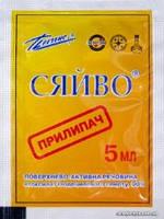 Прилипач Сяйво ( 5мл ) етоксилат ізодецилового спирту, 90%