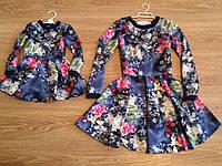 """Fameli look! Красивые платья для мамы и дочки в комплекте """"Цветочный принт, юбка-клеш"""" РАЗНЫЕ ЦВЕТА"""
