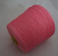Розовый Emilcotoni spa, 2/60 м, col 66s