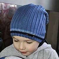 Яркая демисезонная шапка для мальчика.Bos'ka.Польша.