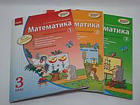 3 клас Ранок Робочий зошит Математика 3 клас В 3-х Частина Скворцова