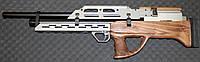 Пневматическая винтовка Evanix Max автомат  5,5