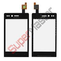 Тачскрин Sony ST23i Xperia Miro, маленькая микросхема, цвет черный