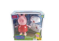 Свинка Пеппа большая Peppa Pig в дождевике и сапожках, костюме доктора Rainy Day 23см