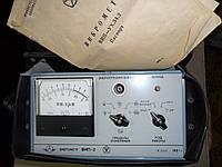 Виброметр ВИП-2 проверенный