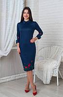 Стильное темно-синее платье с вышивкой