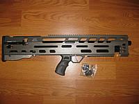Пневматическая винтовка Evanix Rainstorm 3D Bullpup SL SHB  4,5