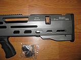 Пневматическая винтовка Evanix Rainstorm 3D Bullpup SL SHB  4,5  5.5, фото 4
