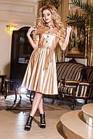 Платье эко.кожа золото