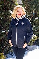 Короткая весенняя женская куртка, фото 1