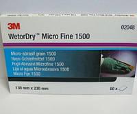 3M™ 02048  Wetordry Magic - Водостойкая абразивная бумага серии 401Q, 138 х 230 мм, P1500