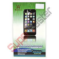 Защитная пленка Bullkin для iPhone 5, 5S PRIVACY