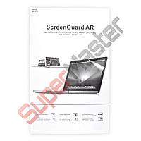 """Защитная пленка для экрана Apple MacBook Retina 13.3"""""""