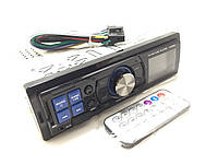 Автомагнитола A627 USB Мр3 с пультом и радиатором