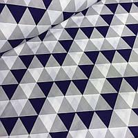 Хлопковая ткань с ромбами сине-серого цвета №054