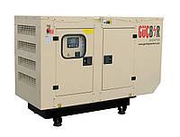 Трехфазный дизельный генератор GUCBIR (Gucbir) GJG-25 (20 кВт)