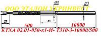 Термопреобразователь КТХА 02.01-050-к1-И- Т310-3-30000/500