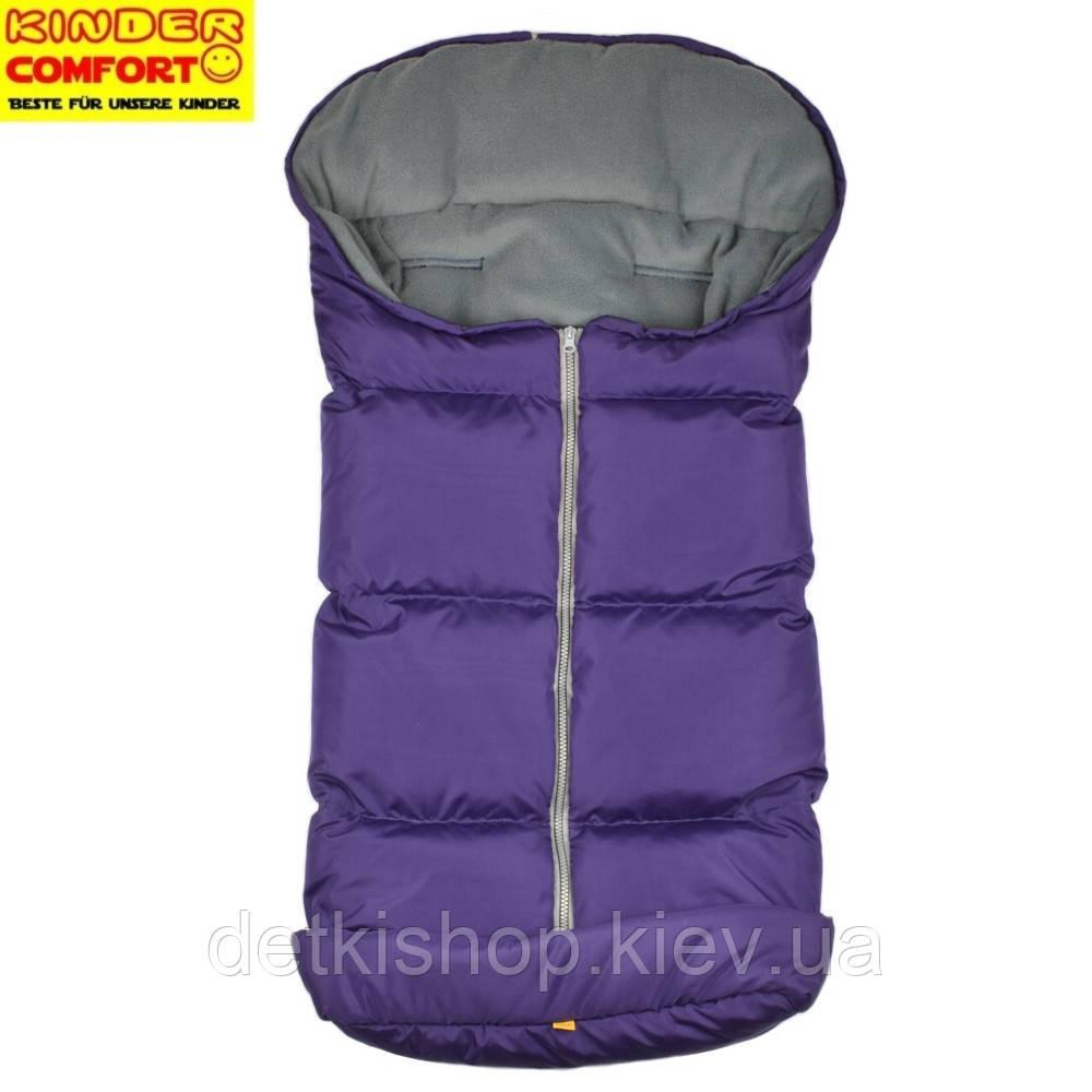 Пуховый конверт Kinder Comfort Zart Violett (фиолетовый)