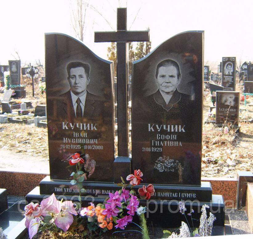 Заказать памятник москва с доставкой памятники саратов цены и их Северодвинск