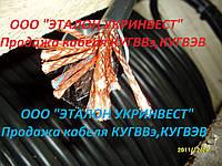 Продаем КУГВЭВ в Украине