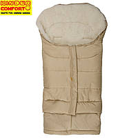 Конверт-трансформер Kinder Comfort Polar Sand (бежевый)
