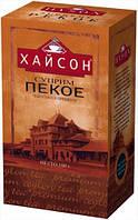 Черный чай Хайсон Суприм ПЕКОЕ 100г