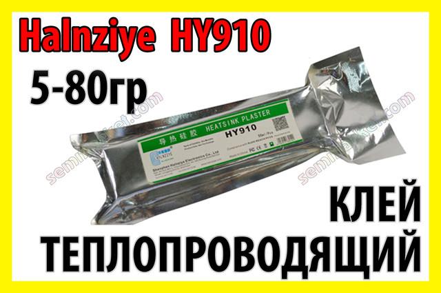 704754584_w640_h2048_zastavka_dlya_olh.jpg?PIMAGE_ID=704754584