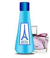 Рени духи на разлив наливная парфюмерия 375 Marry Me Lanvin для женщин