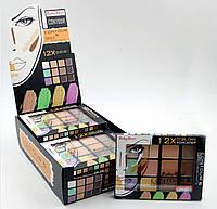 Набор консилеров Contour & Correct Cream Palette НВ 8087 Ruby Rose