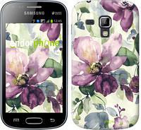 "Чехол на Samsung Galaxy S Duos s7562 Цветы акварелью ""2237c-84"""
