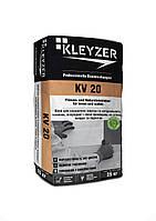 Клей для плитки базовый KLEYZER  KV 20