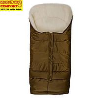 Конверт-трансформер Kinder Comfort Polar Hellbraun (светло-коричневый)